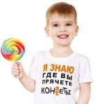 001324_big_fytbolka-znau-konfety-BIG